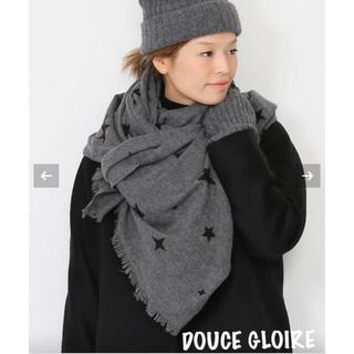 ドゥーズィエムクラス(DEUXIEME CLASSE)のDeuxieme Classe DOUCE GLOIRE STAR STOLE(ストール/パシュミナ)