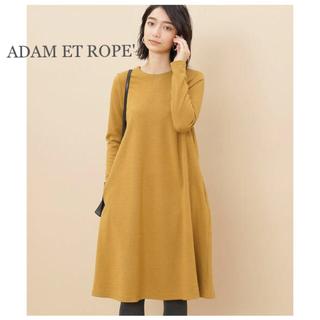 """Adam et Rope' - 未使用☆""""完売 ADAM ET ROPE' ☆ポンチクルーネックAラインワンピ"""