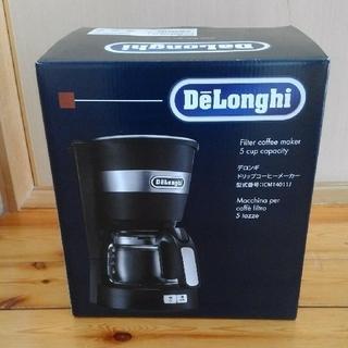 DeLonghi - 【新品】☆DeLonghi☆ ドリップ コーヒーメーカー