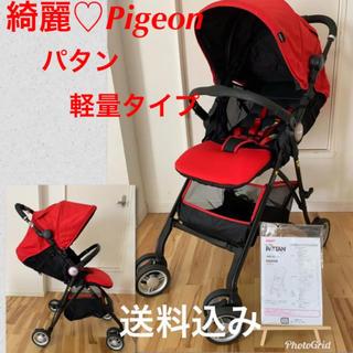 ピジョン(Pigeon)の綺麗♡ベビーカー♡Pigeon ピジョン PATAN パタン 軽量タイプ(ベビーカー/バギー)