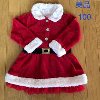 トイザラス(トイザらス)のサンタワンピースドレス クリスマス 100 コスプレ(ワンピース)