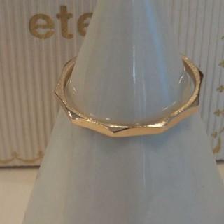 ete - エテ K10 リング 13号 レイヤード ゴールド 面取り ダイヤモンド