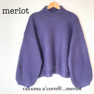 merlot - merlot バルーンスリーブニット *パープル