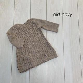 Old Navy - 【oldnavy】ニットワンピース 6-12M