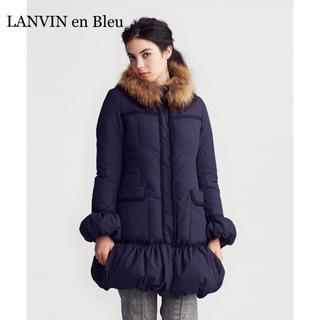 LANVIN en Bleu - LANVIN en Bleu ペプラムダウンコート