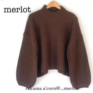 merlot - merlot バルーンスリーブニット *ブラウン