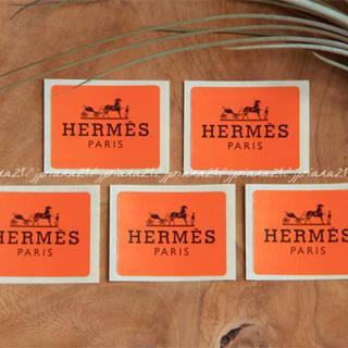 エルメス(Hermes)のラブ様専用 エルメス オレンジシール 10枚(その他)
