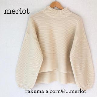 merlot - merlot バルーンスリーブニット *アイボリー