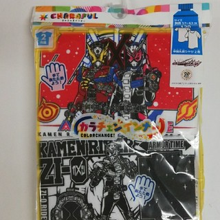 BANDAI - カラチェン仮面ライダージオウ 半袖シャツ二枚組