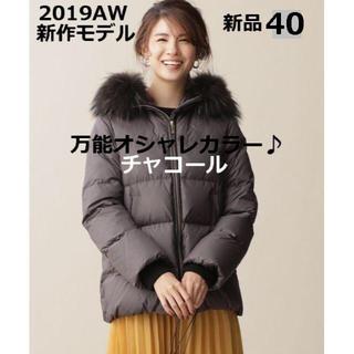 nano・universe - 新作★新品 西川ダウン フードショートダウン コート チャコール 40