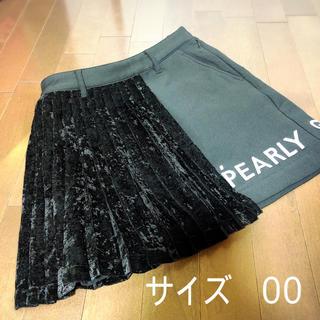 パーリーゲイツ(PEARLY GATES)のパーリーゲイツ ギャバ接結二重織り×Peベルベットスカート中古(ミニスカート)