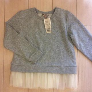 プティマイン(petit main)の新品 プティマイン トレーナー 130cm(Tシャツ/カットソー)
