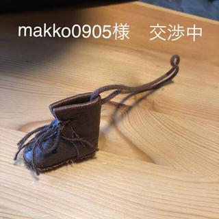 スタディオクリップ(STUDIO CLIP)の【no.221】IBIZA ドットブーツ バッグチャーム(24)(チャーム)