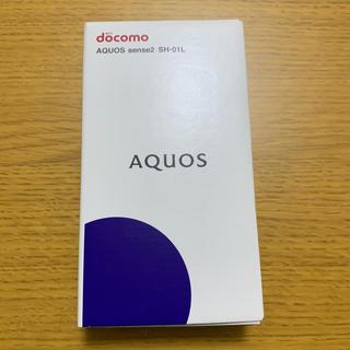 アクオス(AQUOS)のAQUOS sense2 SH-01L(スマートフォン本体)