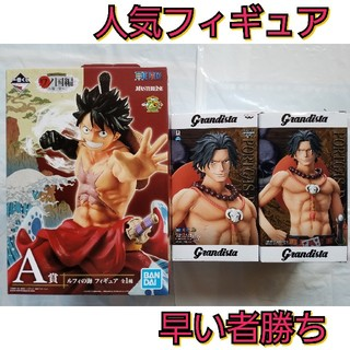 おまけ付き ワンピース フィギュア(アニメ/ゲーム)