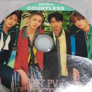 シャイニー(SHINee)のSHINee MV集とダンス集 DVD(K-POP/アジア)