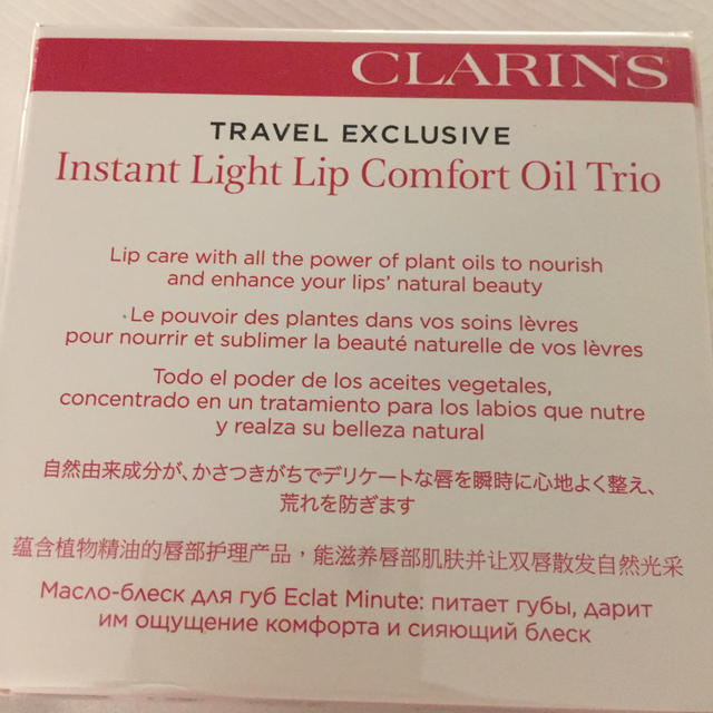 CLARINS(クラランス)のクラランス リップオイル 3本セット コスメ/美容のベースメイク/化粧品(リップグロス)の商品写真