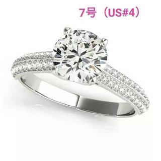 最高級合成ダイヤモンド/SONAダイヤモンド/7号(リング(指輪))
