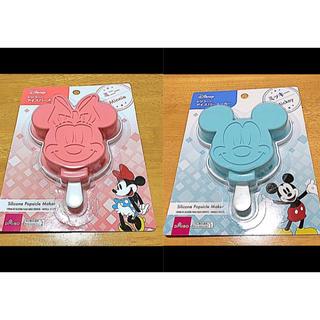 Disney - 新品《2点セット》ダイソー ディズニー シリコン アイスバーメーカー