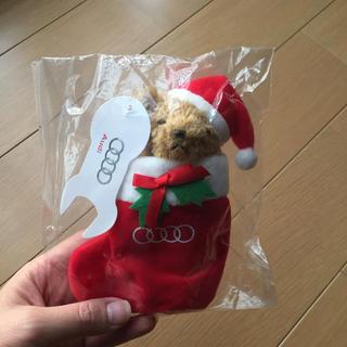 アウディ(AUDI)のAUDI クリスマスベア(ノベルティグッズ)