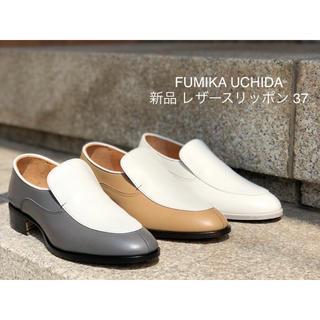 ジョンリンクス(jonnlynx)の新品 定価96,800円 fumika uchida スリッポンレザー 37(スリッポン/モカシン)