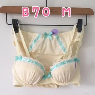 新品❤︎ブラショーツセットB70 M  #042(ブラ&ショーツセット)