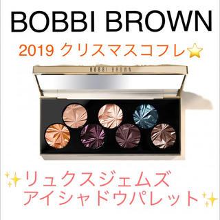 BOBBI BROWN - BOBBI BROWN リュクスジェムズアイシャドウパレット