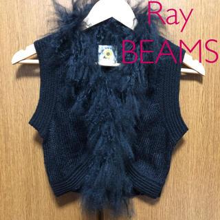Ray BEAMS - 未着用品★Ray BEAMS チベットラム付きニットベスト ショート丈 ビームス