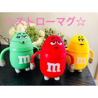 M&M's ストローマグ