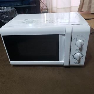 ヤマゼン(山善)の山善 電子レンジ MRB-207 50Hz 美品(電子レンジ)