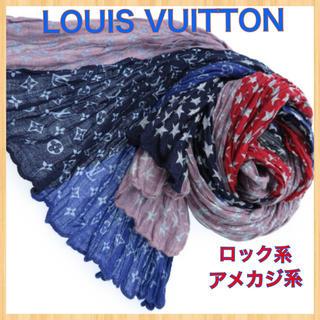 LOUIS VUITTON - ヴィトン モノグラム スターズ 星柄 スター エトール ストール パシュミナ