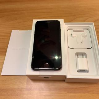 Apple - 新品未使用 iPhone7 docomo SIMロック解除済み