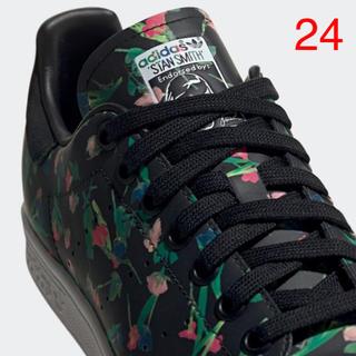 アディダス(adidas)の■新品未使用■ アディダス オリジナルス  スタンスミス  フラワー  24(スニーカー)