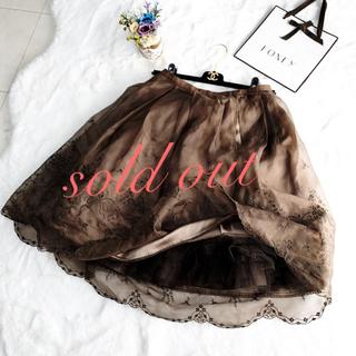 FOXEY - 良品 フォクシー ミルフィーユ シフォン スカート シルク お刺繍