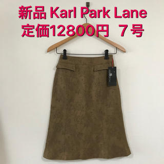カールパークレーン(KarL Park Lane)の新品 定価12800円 karl park lane 膝丈スカート7号 ブラウン(ひざ丈スカート)