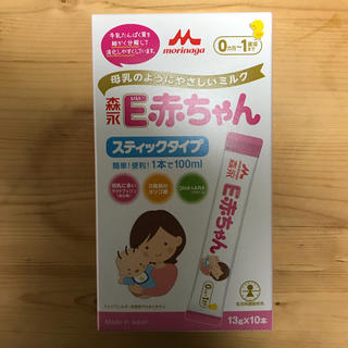 森永乳業 - 森永 E赤ちゃん スティックタイプ