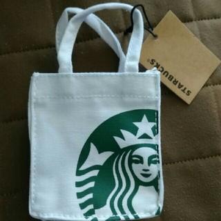 Starbucks Coffee - スターバックス 北米限定 布製ミニミニトートバック