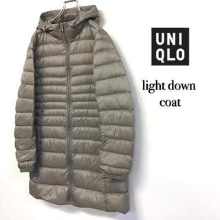 UNIQLO - 美品 UNIQLO ウルトラ ライトダウン コート アースカラー W-08