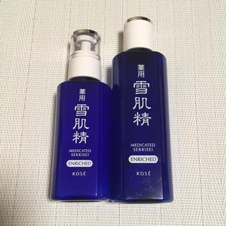 雪肌精 - 雪肌精 エンリッチ 化粧水&乳液