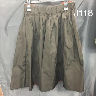 レディース スカート リバーシブル サイズ LL(ひざ丈スカート)