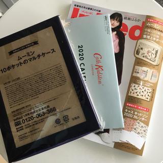 InRed インレッド 1月号 【付録】10ポケットのマルチケース、カレンダー
