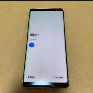 SAMSUNG - Galaxy Note 8 Gold  64 GB SIMフリー