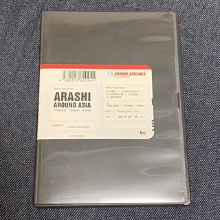 嵐 - 嵐/ARASHI AROUND ASIA Thailand-Taiwan-Ko…