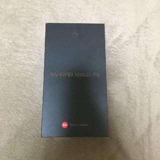 ANDROID - SIMフリー HUAWEI Mate 20 Pro ミッドナイトブルー