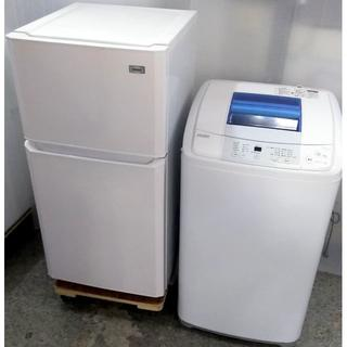 Haier - 生活家電セット 冷蔵庫 洗濯機 スリムコンパクトサイズ 一人暮らしに