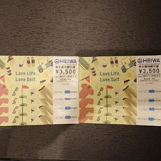 平和 株主優待券 3500円 8枚  28000円分(ゴルフ場)
