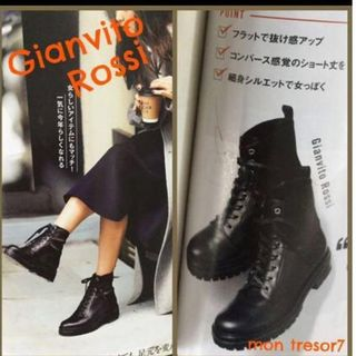 ジャンヴィットロッシ(Gianvito Rossi)のGIANVITO ROSSI ブーツ 申真衣着用 入手困難 37cm(ブーツ)