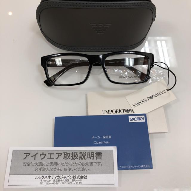 Emporio Armani(エンポリオアルマーニ)のエンポリオアルマーニ EA3050F 5017 メガネ 眼鏡 アルマーニ  メンズのファッション小物(サングラス/メガネ)の商品写真