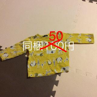 ムージョンジョン(mou jon jon)のムージョンジョン トップス 80 男の子(Tシャツ)