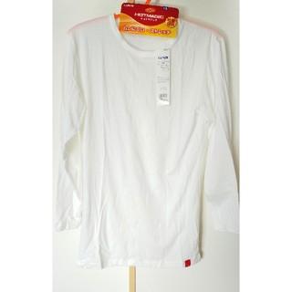 グンゼ(GUNZE)の新品 メンズ LLサイズ グンゼ ホットマジック 長袖シャツ 定価1980円(Tシャツ/カットソー(七分/長袖))